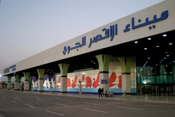 The airport; back to Cairo