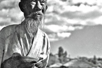 Aged Korean Man Near Seoul, South Korea