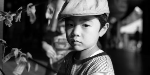 Tokyo's Asakusa Kids, Japan