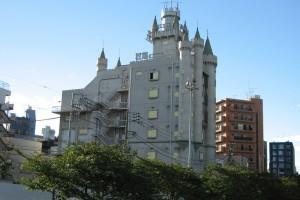 Castle of Love, Tokyo