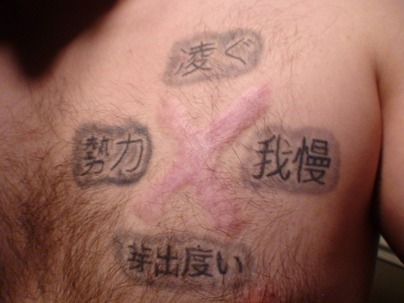 maori shoulder tattoos. Chinese Tattoo Translation Blog Offers Public