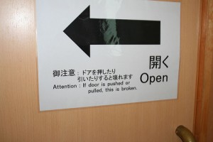 Confusing Sign, Japan