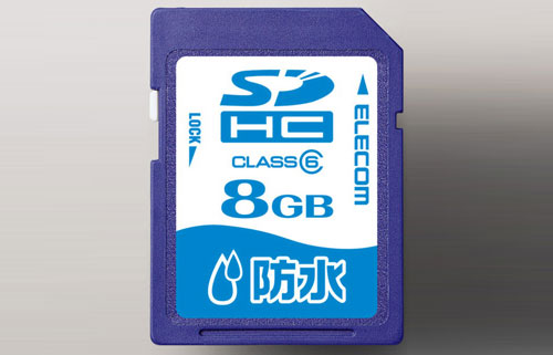 Elecom SDHC Waterproof Memory Card