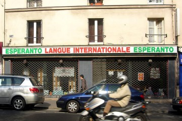Esperanto Sign, Paris