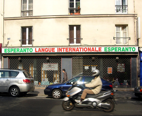 Esperanto Sign, Paris