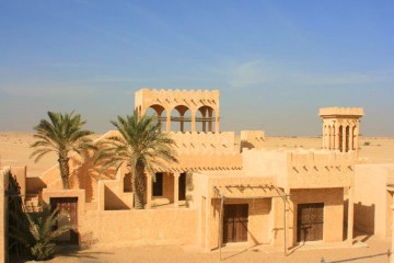 Film City, Qatar