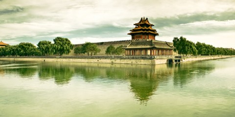 Beijing's Forbidden City, China
