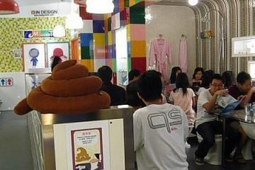 Modern Toilet Restaurant, Hong Kong