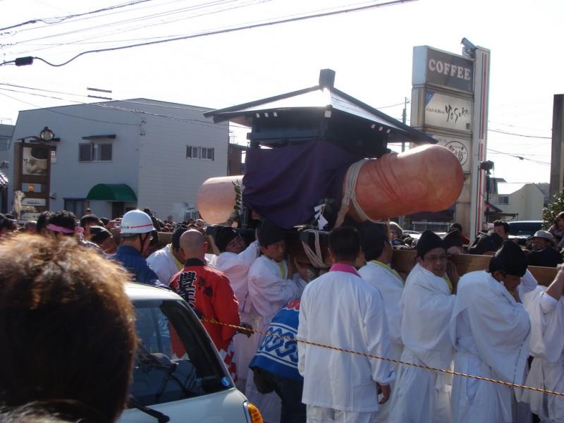 Hounen Matsuri Fertility Festival, Japan