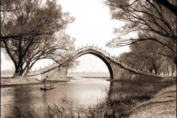 Jade Belt Bridge & Boat, Summer Palace, Peking, China (1924)