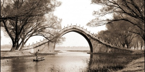 Jade Belt Bridge & Boat, Summer Palace, Peking, China (1924)