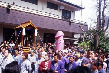Festival of the Steel Phallus Parade, Japan