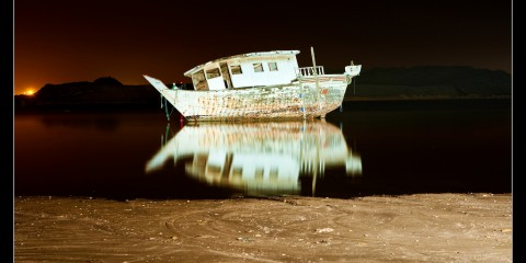 Lonely Boat at Askar Beach, Bahrain