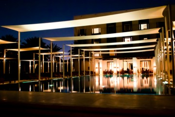 The Chedi Oman