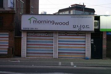 Morning Wood Store, Korea