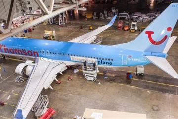 nameourplane_2284913b