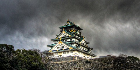 Ozakajo Castle in Osaka, Japan