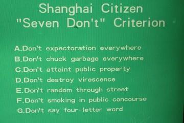 7 Shanghai Don'ts