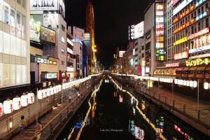 Shinsaibashi Night Scene, Osaka, Japan
