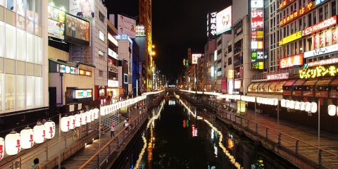 Shinsaibashi Night Scene, Osaka, Japan
