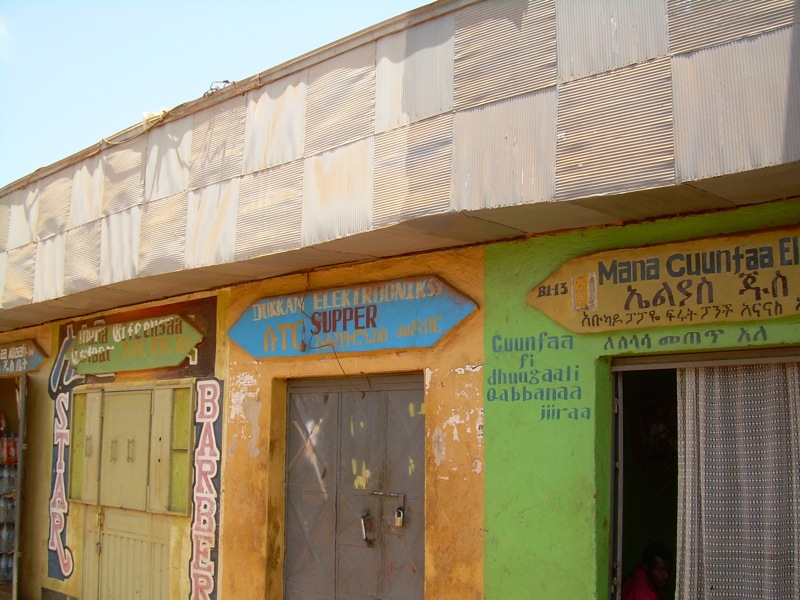Shopfronts of Negelle Borena, Ethiopia