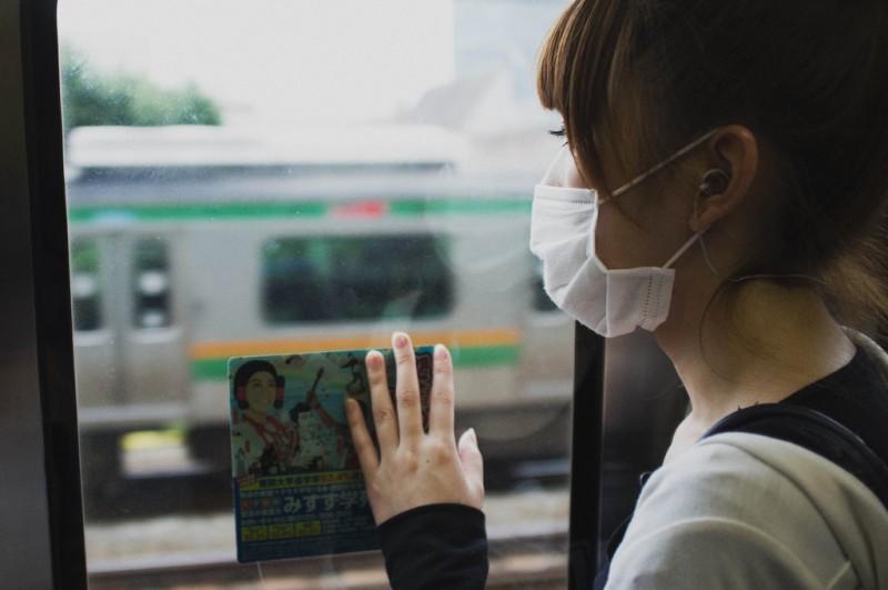 Sick Girl, Japan