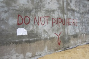"Sign: ""Do Not Pupu Here"", Liberia"