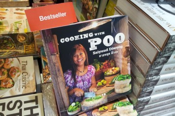 Cooking with Poo [Book], Bangkok