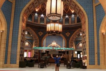Starbucks, Dubai