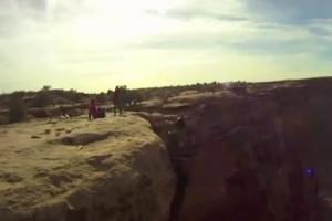 swingline-moab-utah