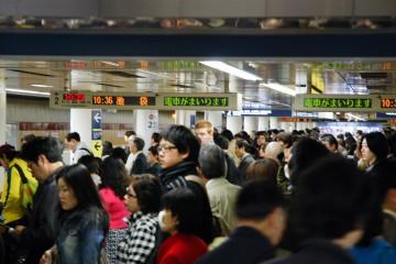 Crowded Subway, Tokyo
