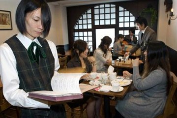Tokyo's Edelstein Boarding School