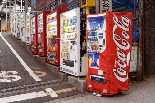 Vending Machine Urban Camouflage