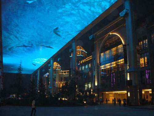 The World's Largest (Fake) Fish Tank