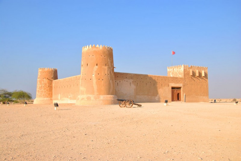 Zubara Fort Near Zubarah City, Qatar